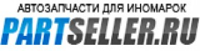 Защита двигателя и КПП на все авто: продажа, установка, доставка.